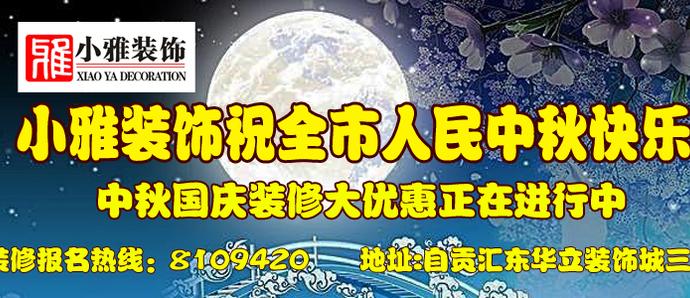 """【小雅装饰】一如既往,""""饼""""性不改好品质!金秋圆月送好礼!"""